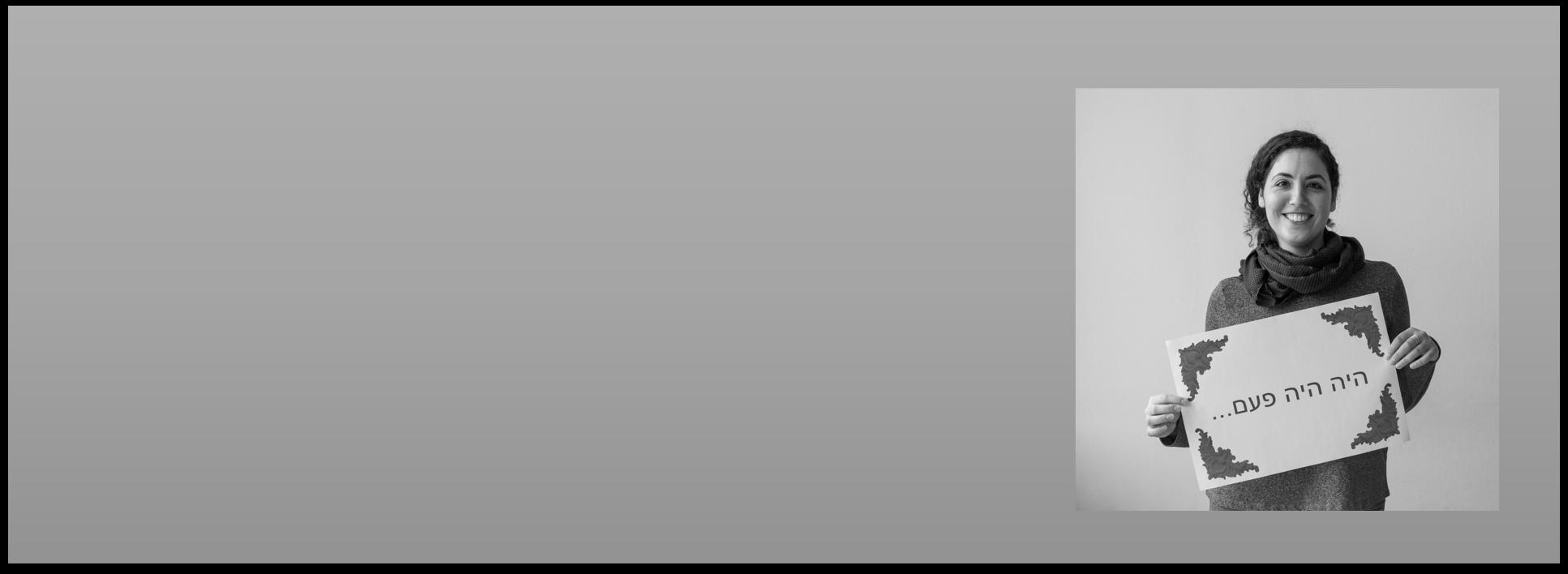 Hadar banner